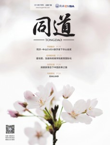 tongdao201507