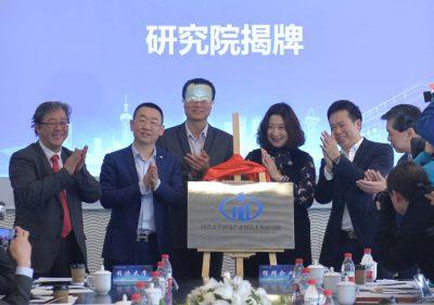 """创新发展,提升中国建筑产业国际竞争力—同济大学成立""""建筑产业创新发展研究院"""""""