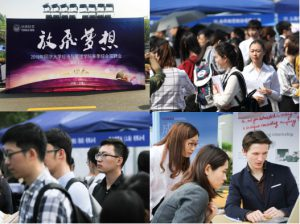 2018 Recruitment Fair Held in SEM