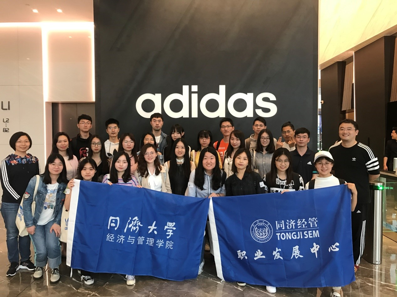 Field Trip to ADIDAS Asia-Pacific and Greater China Headquarter