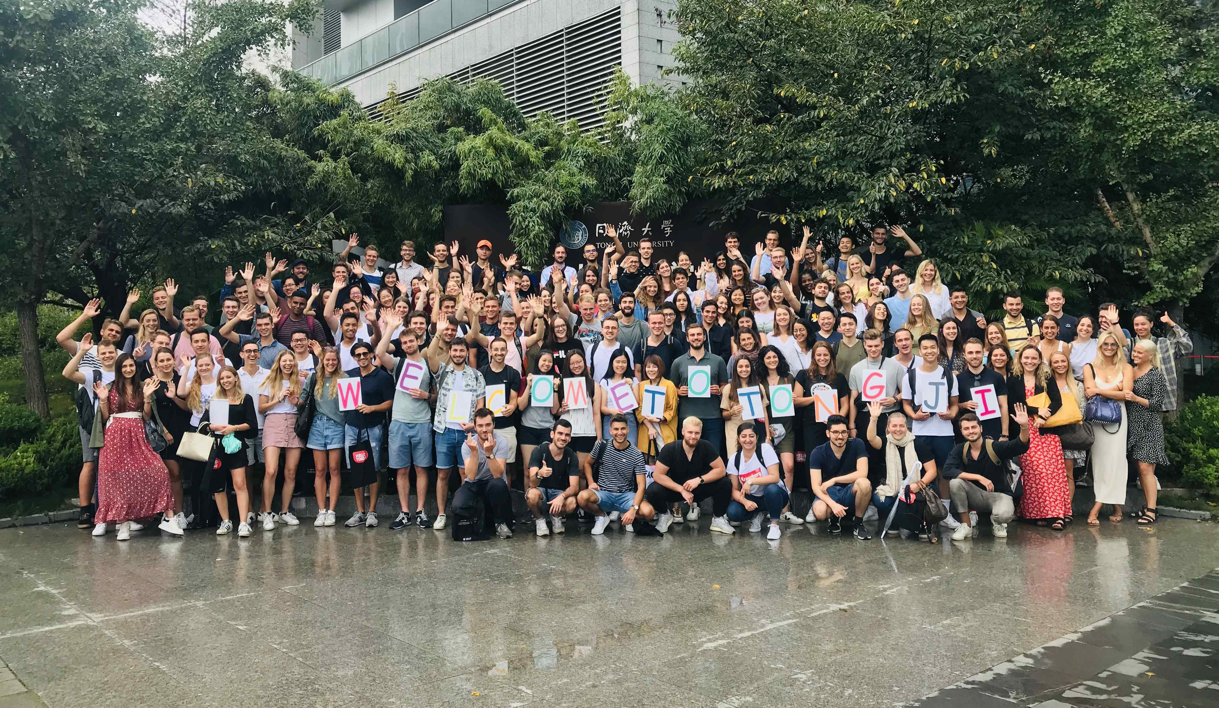 2019 Fall Semester Welcome Ceremony Held for Int'l Students of SEM