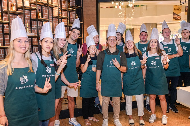 2019 Fall MGM Students Event: Chinese Cultural Day