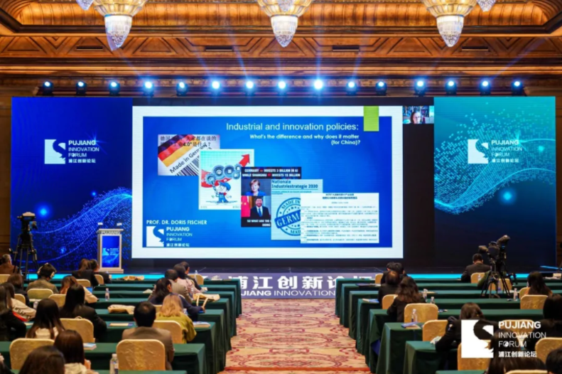 2020 Pujiang Innovation Forum Successfully Held in Shanghai