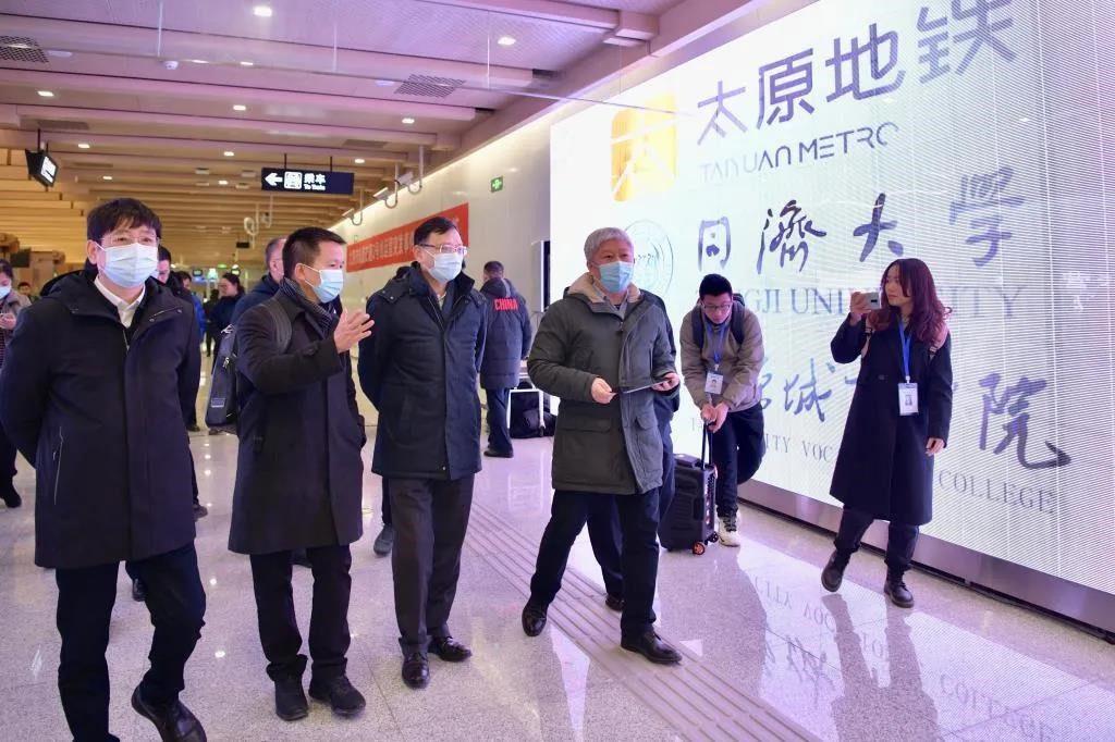 Tongji SEM Made Contribution to the Construction of Taiyuan Rail Transit