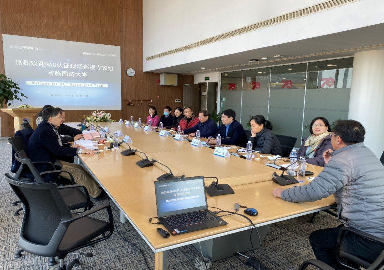 Tongji SEM 's Master of Engineering Management Program Awarded PMI-GAC Reaccreditation