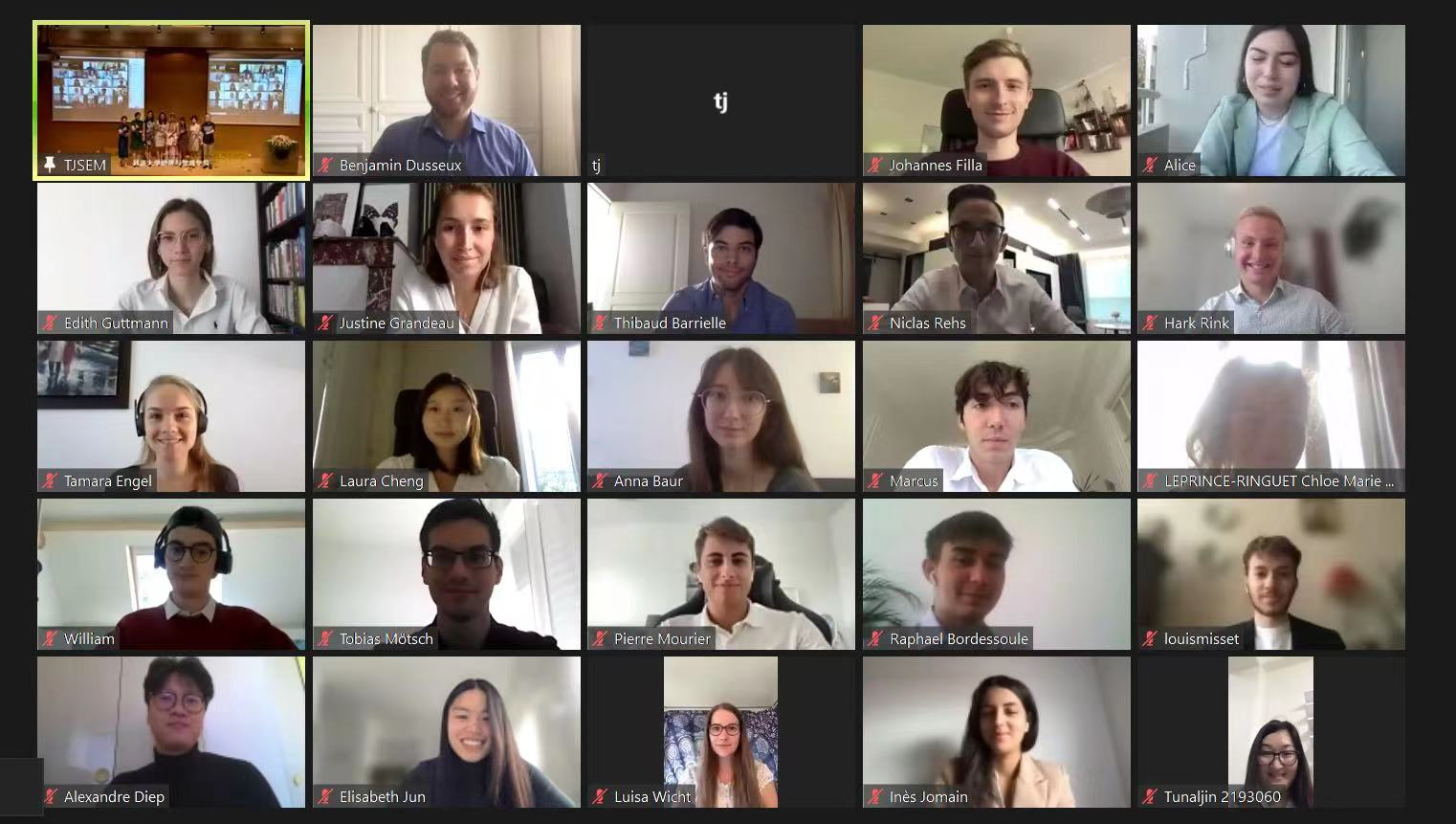 2021 Fall Semester Online Welcome Ceremony Successfully Held for New Int'l Students of SEM