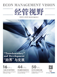 tongji_sem_newsletter_201603